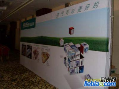 北京背景板制作写真喷绘易拉宝X展架灯箱片桁架搭建制作出租