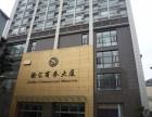 徐匯商務大廈140平米帶裝修辦公室出租,隨時拎包入住辦公