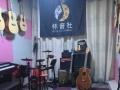 怀柔 吉他、尤克里里、钢琴、架子鼓专业培训!