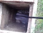 汉阳区市政管道清淤公司 琴断口清理化粪池疏通