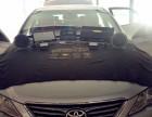 唐山汽车音响改装 丰田锐志二次升级汽车音响丹拿272