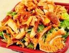 韩国烤肉拌饭加盟店 烤肉拌饭连锁加盟