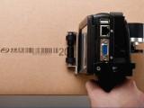 福建喷码机厂家销售手持喷码机 条形码喷印