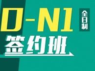 宝山区日语培训学校 来专业学校学好课程