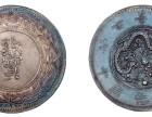 征集瓷器字画私下交易古玩古董快速变现瓷器价格估价广州