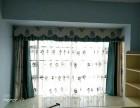 南宁窗帘 选窗帘就选佳泓窗帘 雪尼尔拼接鸟巢客户卧室非常华丽