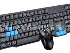 [P+U]Q8B 追光豹网吧办公游戏键鼠套装 电脑配件批发 键盘批发