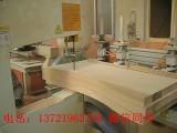 华洲牌数控带锯-木工带锯-弯料锯按需定制