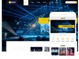 上海響應式網站 企業網站建設 限時優惠