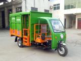 北京液压式电动垃圾清运车哪家好 技术成熟 产品稳定