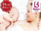 广州天河区妇幼医院催乳师上门产后开奶 通奶 催乳