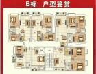 长安 时代城 300户大型社区 两房首付8万一套起时代城