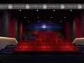 环球影业免费加盟电影院 3D电影院 私人电影院