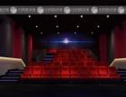 加盟电影院要多少钱 影院市场发展空间到底有多大