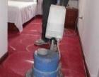 圣源家政.专业保洁.地毯清洗.搬家.防水.