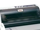 潍坊上门维修打印机,复印机,硒鼓加墨粉