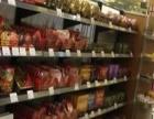 青岛超市 青岛超市诚邀加盟