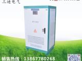 浙江三迪工频离网逆变器SDP-40KW,电源逆变器厂家