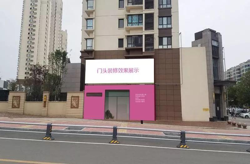 (个人)高新万达附近万达华府临街旺铺出租
