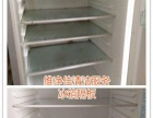 冰箱专业清洗杀菌消毒,维净佳清洁服务有限公司