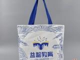 哈尔滨创意购物袋涤纶束口袋 诚信经营