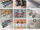 AIDA冲床油缸维修,协易冲床离合器配件-找售后商选东永源