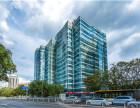 空间家-北京光明大厦15层350平米精装写字楼出租