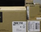 索尼专业摄像机 580L FS7 330R现货报价 全国联保