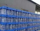 开发区崂山大桶 崂山沁矿大桶水优惠(新户免费品尝)