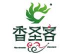 香圣客火锅加盟