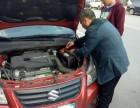 全扬州市区及周边汽车救援搭电换胎送油送水电瓶脱困拖车