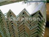 供应镀锌角钢、等边角钢,无锡大量现货供应