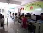 南宁和佳电脑培训学完可免费重复学习,让您从零到精通