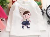 秋冬季新款童装加绒打底衫韩版小童宝宝长袖加厚保暖上衣女童T恤