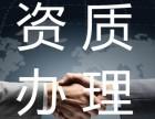 北京海淀区公司注销怎样去办理