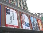 江门高速公路广告 江门单立柱广告 江门高铁广告