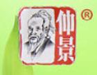仲景香菇酱加盟