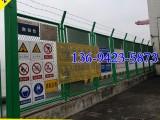 物流园隔离网定做 海南边防铁丝网厂家 三亚园区安全围网