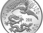 龙凤纪念币成交率高的征集点