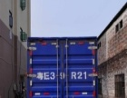 箱式货车转让,有意向请联系我。
