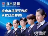 英语培训 就在江桥山木培训 27年大品牌
