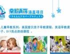 儿童乐园如何选址?朵拉A萌儿童乐园加盟品牌