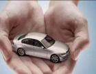买玖玖易购联合促销平台的汽车保险 精美礼品免费送