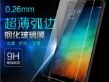 小米4保护膜厂家批发红米2钢化玻璃膜米2米3手机贴膜小米红米NO