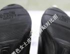 皮鞋换前贴修皮鞋皮鞋加前贴|连锁品牌品质保障