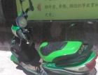 60v绿源电动车