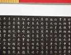 中国当代书画实力派代表人物聂国强先生书法作品出售