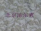 包邮 纳米银防辐射布料 防辐射率99.99% 100%银布料 洁尔爽