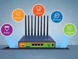 億晟YS-RT800 5G工業無線路由器