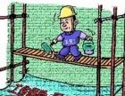 用人单位如何管好员工的加班工作